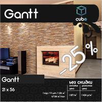 Акция на керамическую плитку коллекции GANTT 25%! до 30.04.2019