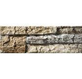 RV.Neptuno Beige ceramic tile glazed not polished плитка керамическая глазурованная неполированная 15*45*9