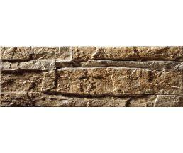 RV.Neptuno Marron ceramic tile glazed not polished плитка керамическая глазурованная неполированная 15*45*9