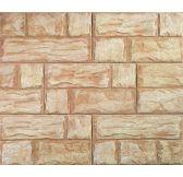 MIJARES  RV. Galia Ocre плитка керамическая глазурованная неполированная 26.3*47.5