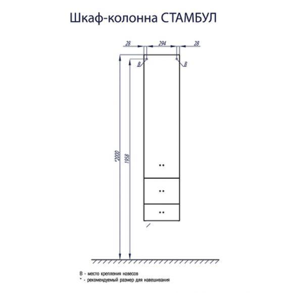 Стамбул шкаф-колонна подвесная эбони светлый 1A127703ST490