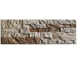 RV.Menfis Beige плитка керамическая глазурованная неполированная 15*45*9