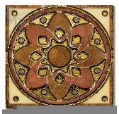OG7509 плитка керамическая 7,3*7,3