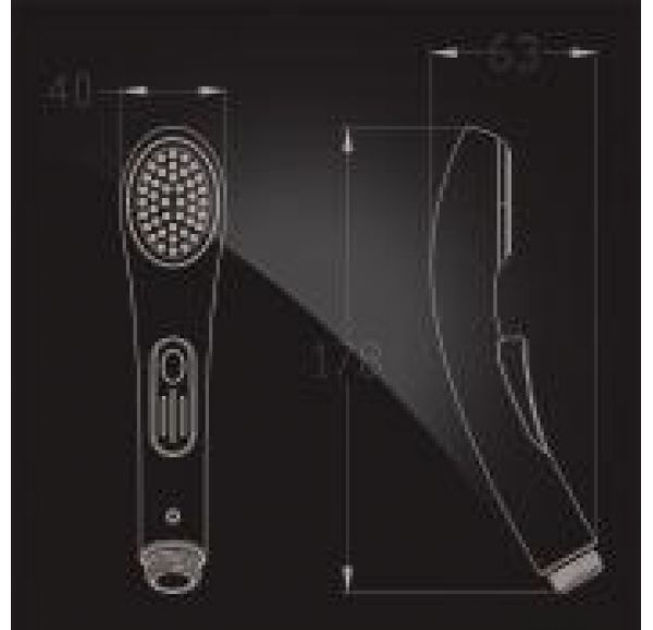 Shower Spray Душ гигиенический с держателем BR-01-White