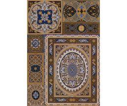 Aladdin Pattern Mix B плитка настенная бежевая 27.5x40