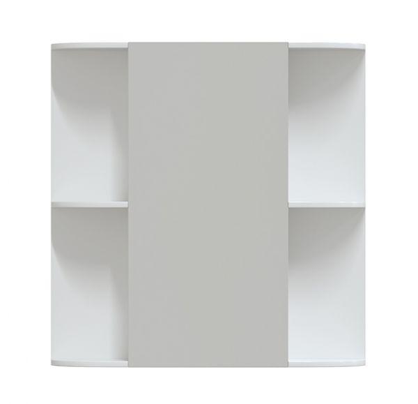 Гляссе 80 зеркало-шкаф, правый