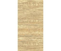 Травертин Декор медовый LLR 120*60