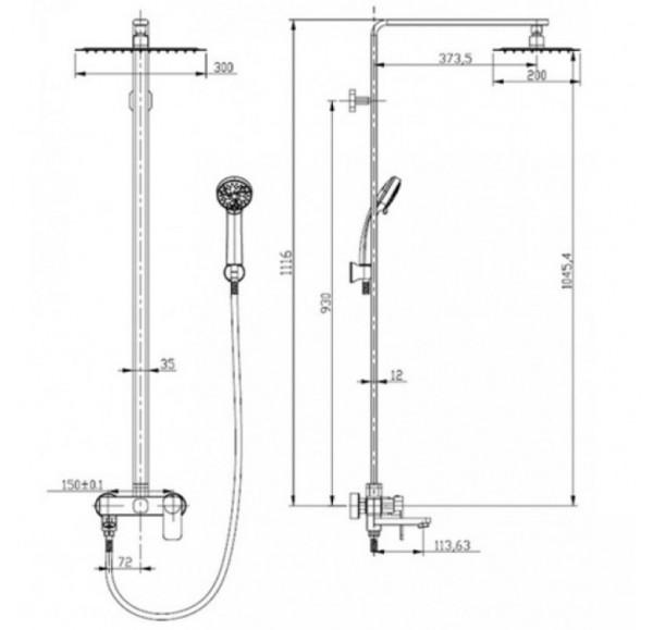 Mondschein душевая система со стационарной лейкой 300x200 мм, хром 2302235-2G