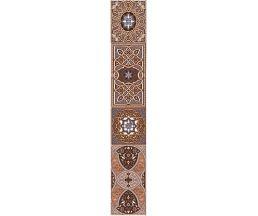 Aladdin Pattern M  бордюр коричневый 7*40