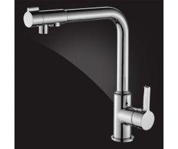 Cliq Kitchen Pure Water Смеситель  для фильтра, хром 5698224