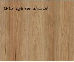 03_SF_KAST_Дуб_Бенгальский (2,153 м2) 8 мм/32 кл