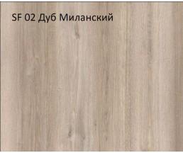 02_SF_KAST_Дуб_Миланский (2,153 м2) 8 мм/32 кл