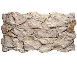 Masia MARFIL плитка керамическая 26,3*47,5
