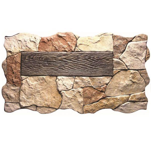 Masia OCRE плитка керамическая 26,3*47,5