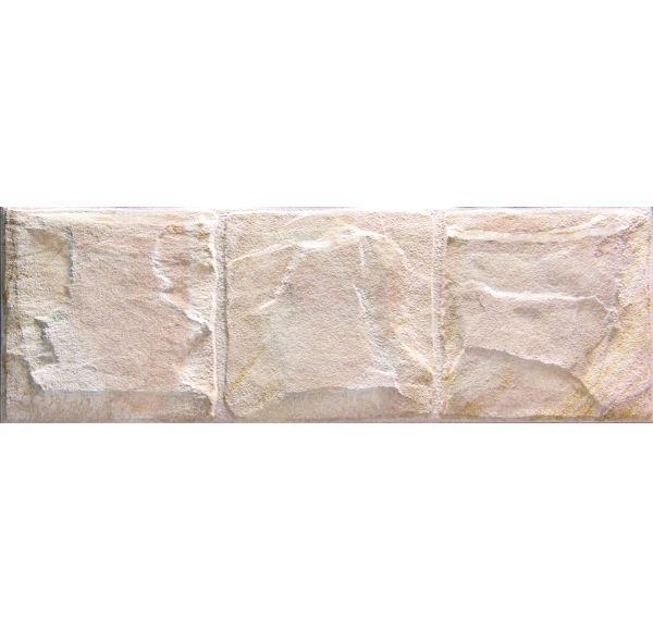 Altai MARFIL плитка керамическая 15*45