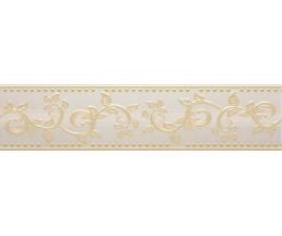 Flexion Crema  бордюр 67*249*7,5 (54 шт.в коробке)