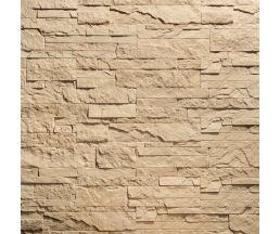 Сланец карпатский Коричневый 280х63х10 Декоративный камень Гипс для внутренней отделки