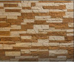 Карпатский Сланец СЛКА0114 Декоративный камень Бетон для наружней отделки 400х95х12/250х95х12/150х95х12