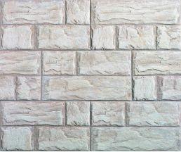 MIJARES  RV. Galia Marfil плитка керамическая глазурованная неполированная 26.3*47.5*11