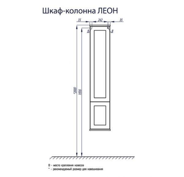 Леон шкаф-колонна подвесная дуб белый 1A186503LBPS0