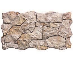 Mijares RV.PR  Andorra Beige плитка керамическая 26,3*47,5