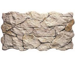 Mijares RV.PR  Andorra Marfil плитка керамическая 26,3*47,5