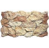 Mijares RV.PR  Andorra Ocre плитка керамическая 26,3*47,5